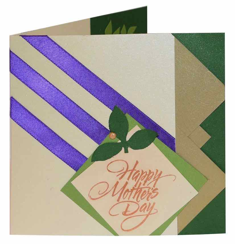 PaperPapersMotherDayCard mothers day card - PaperPapers Mother 17 Card 1c web - Mothers Day Card
